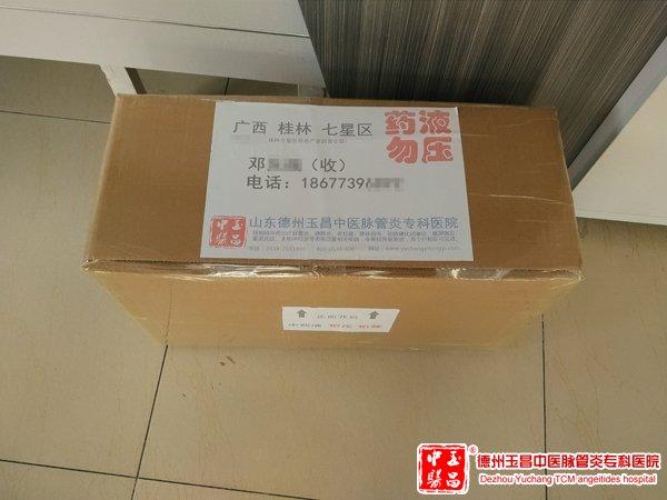 2016.10.9广西桂林市七星区