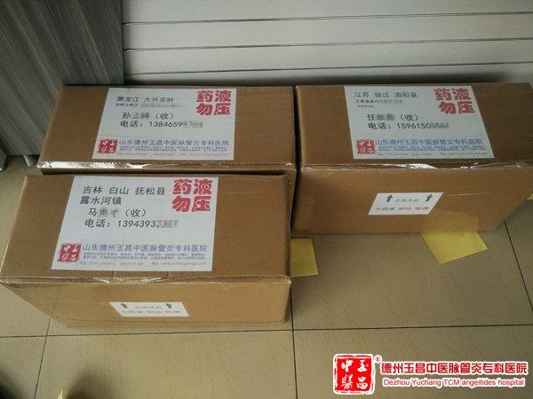 2016.10.12黑龙江省大兴安岭地