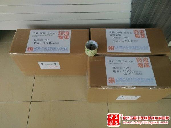 2016.10.13湖北省十堰市丹江口